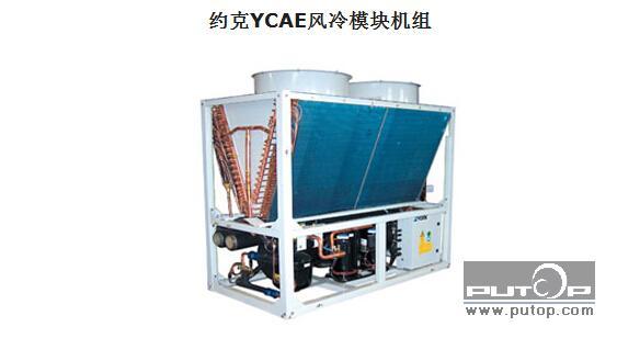 约克中央空调维修保养技术